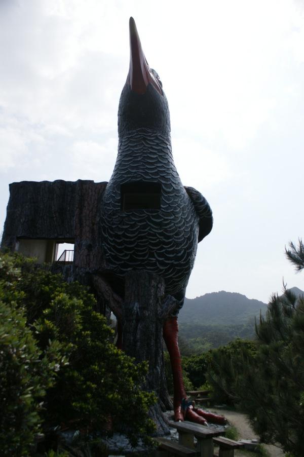 ヤンバルクイナ展望台